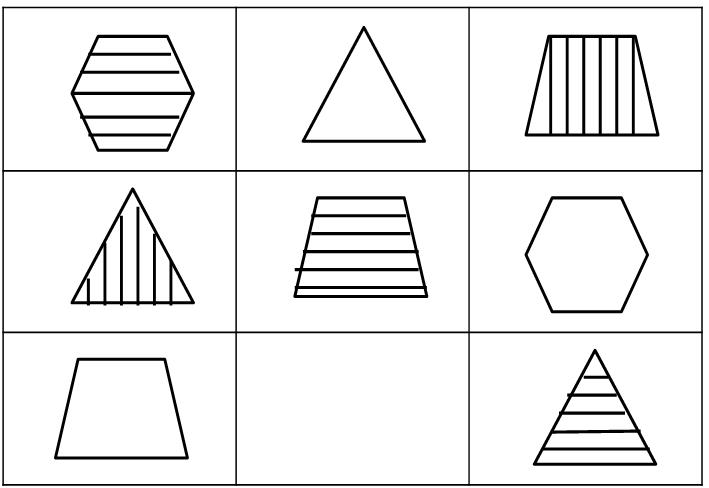 H:\РАБОТА\1 КЛАСС\Уроки\МАтематика\ОТКРЫТЫЙ\Новый рисунок.png