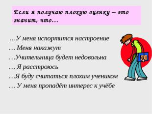 «Счастливого человека может воспитать только счастливый…» Можно сказать и та