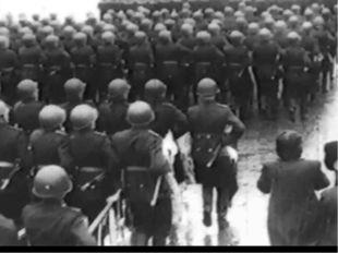 Взятие Берлина Апрель 1945 года – наступление на Берлин 30 апреля 1945 года –