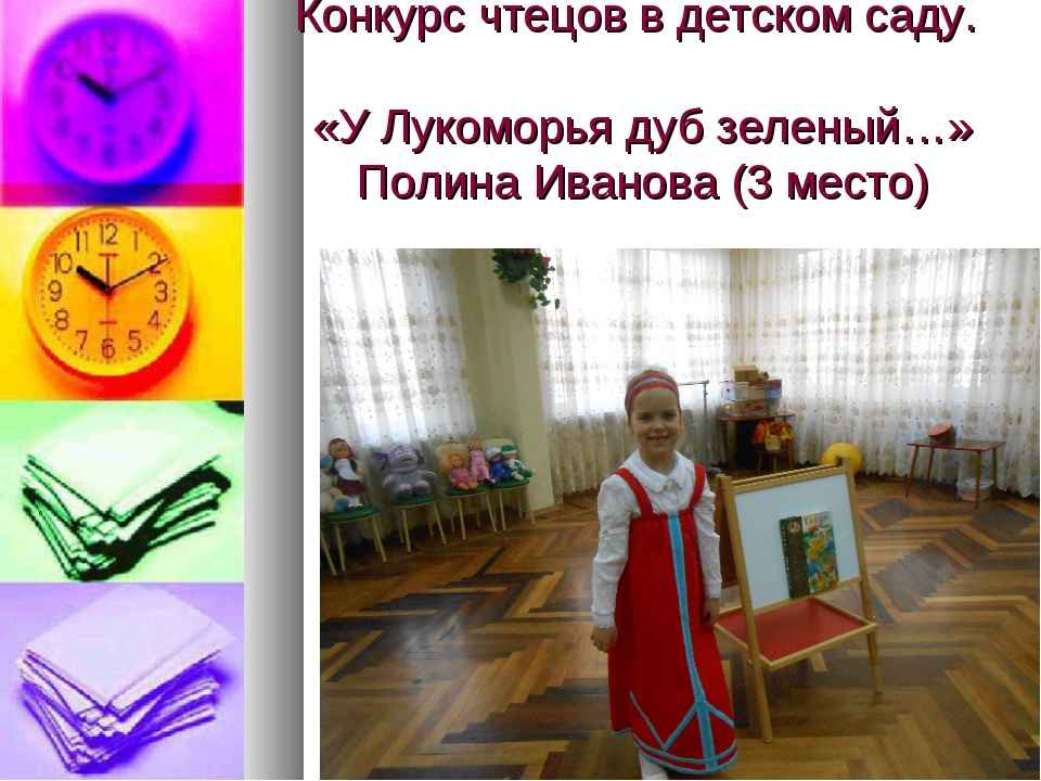 Проза на конкурс чтецов про маму