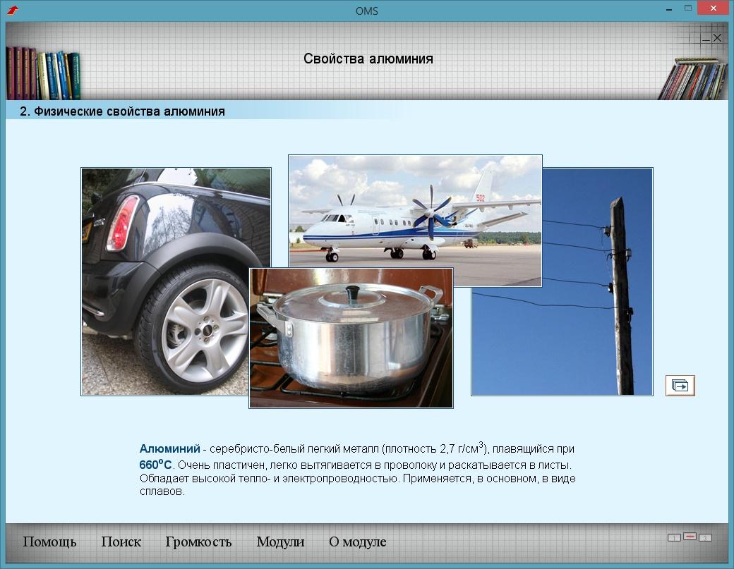hello_html_m5b22448b.jpg