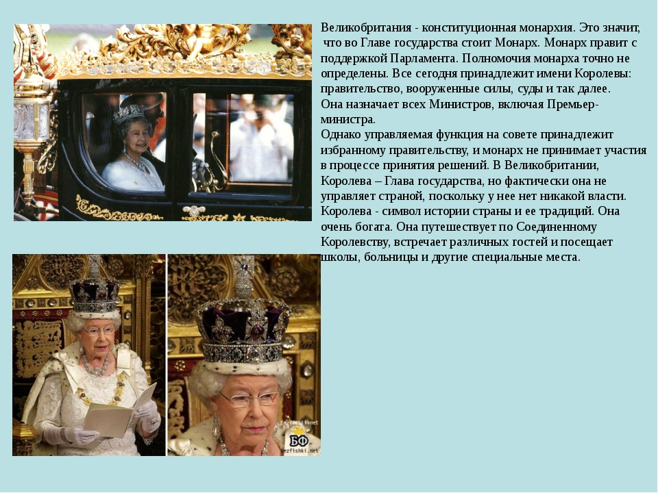monarchy in united kingdom essay The united kingdom of great britain and the united kingdom is a constitutional monarchy this example united kingdom essay is published for educational and.