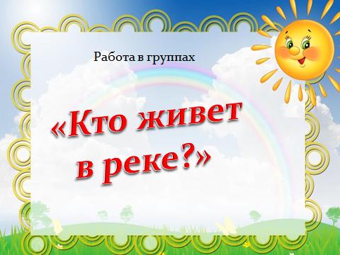 hello_html_m1c94c60f.png
