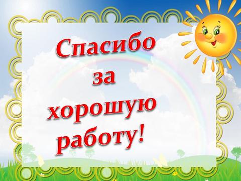 hello_html_m1da4bf0f.png