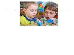 Дидактическая игра— это такая коллективная, целенаправленная учебная дея
