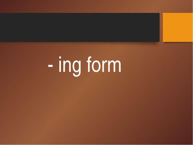 - ing form