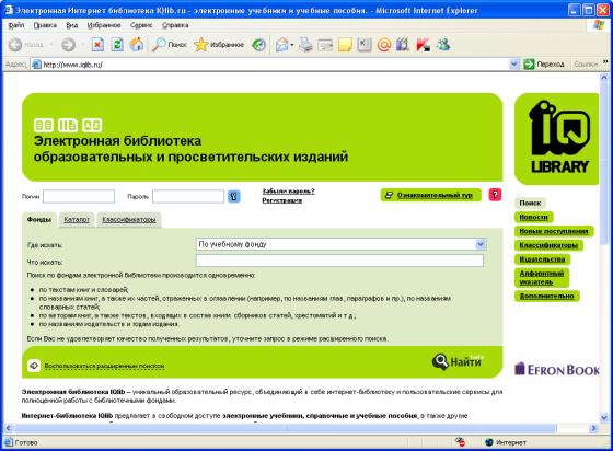 hello_html_118b952e.png