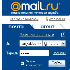 hello_html_m64c0d90e.png