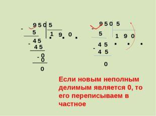 9 5 0 5 . . . 1 5 4 5 9 4 5 - 0 0 - 0 0 9 5 0 5 . . . 1 - 5 - 4 5 9 4 5 - 0