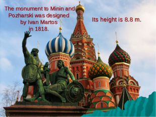 The monument to Minin and Pozharski was designed by Ivan Martos in 1818. Its