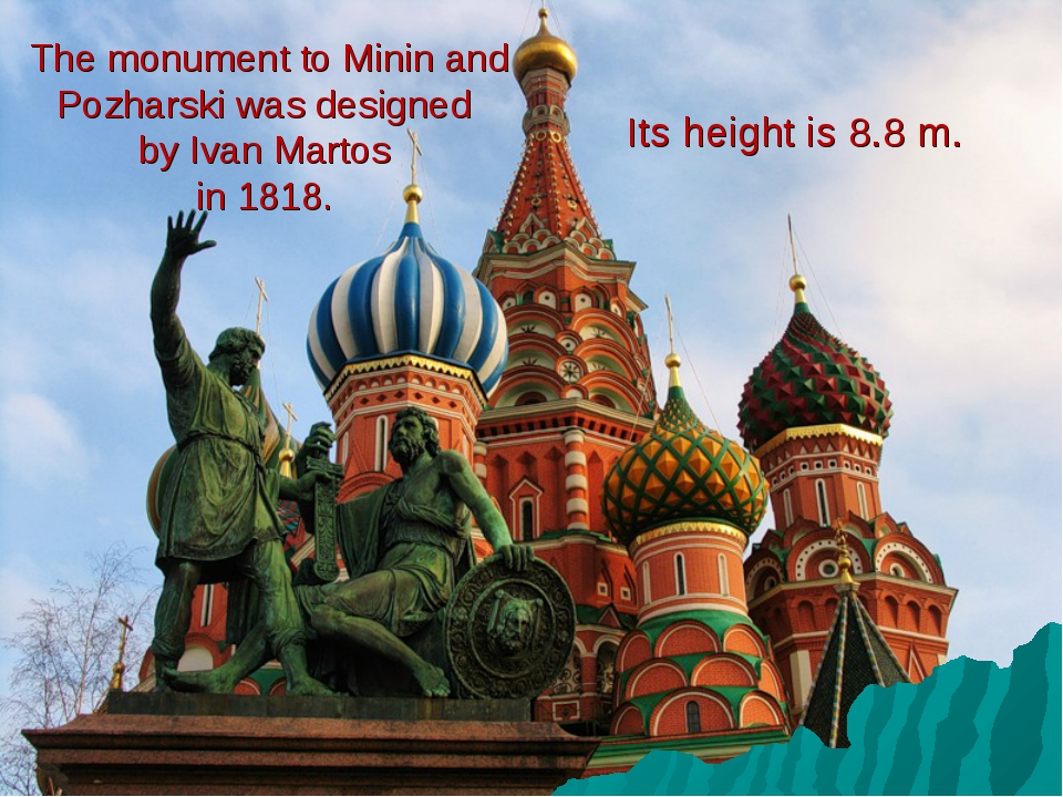 The monument to Minin and Pozharski was designed by Ivan Martos in 1818. Its...