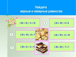 ( 35 + 15 ) : 5 = 10 ( 45 + 19 ) : 8 = 7 ( 30 + 9 ) : 3 = 16 ( 24 + 18 ) : 6
