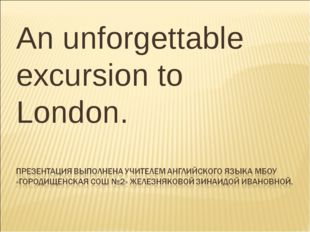 An unforgettable excursion to London.