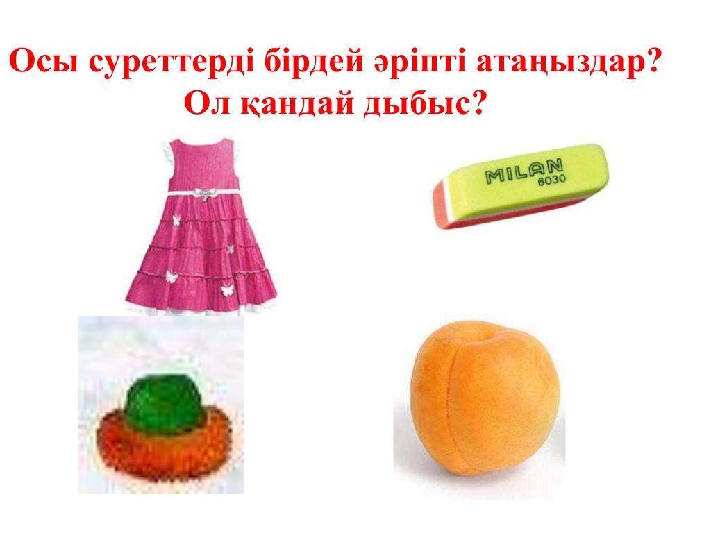 http://image.slidesharecdn.com/random-150121111938-conversion-gate01/95/-7-1024.jpg?cb=1421860839