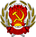 https://upload.wikimedia.org/wikipedia/commons/thumb/5/59/Emblem_of_the_Russian_SFSR_%281920-1978%29.svg/116px-Emblem_of_the_Russian_SFSR_%281920-1978%29.svg.png