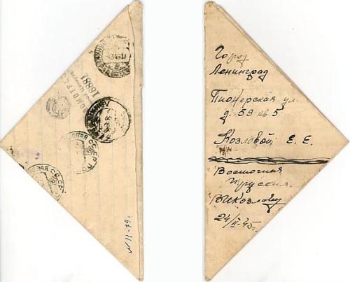 http://malutka63.ru/wp-content/uploads/2011/05/pismo_1.jpg