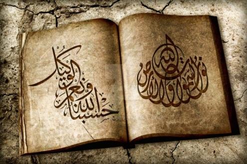 http://img13.deviantart.net/da07/i/2015/122/4/8/arabic_caligraphy_004_by_marh333-d2gapfl.jpg