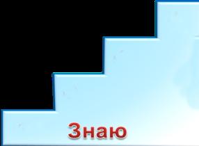 Описание: C:\Users\Гость\Desktop\133951_html_24155b68.png