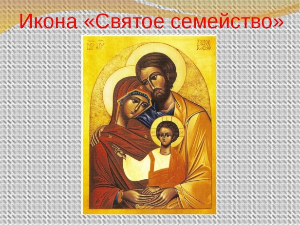 http://www.metod-kopilka.ru/images/doc/28/22004/img4.jpg