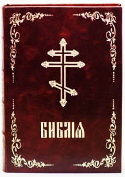Описание: http://acathist.ru/media/k2/items/cache/e9f3064a37460e22935d3df9e26e53bb_XL.jpg