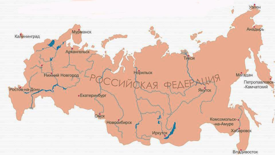 C:\Users\Гость\Desktop\0007-007-Rossija-krupnejshee-gosudarstvo-mira-obrazovannoe-v-1991-godu.jpg