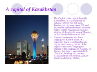 А capital of Kazakhstan The Capital is the capital Republic Kazakhstan. In As