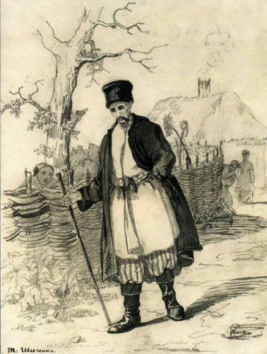 Знахар. Ілюстрація до однойменного твору Г. Ф. Кві