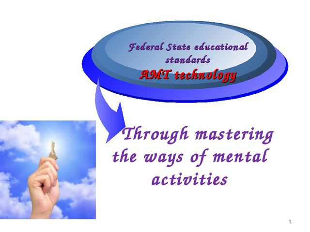 Through mastering the ways of mental activities Federal State educational st...