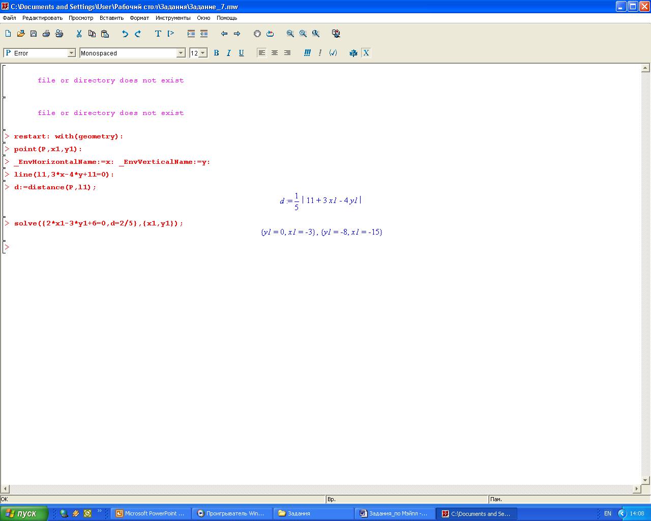 hello_html_1587e548.png