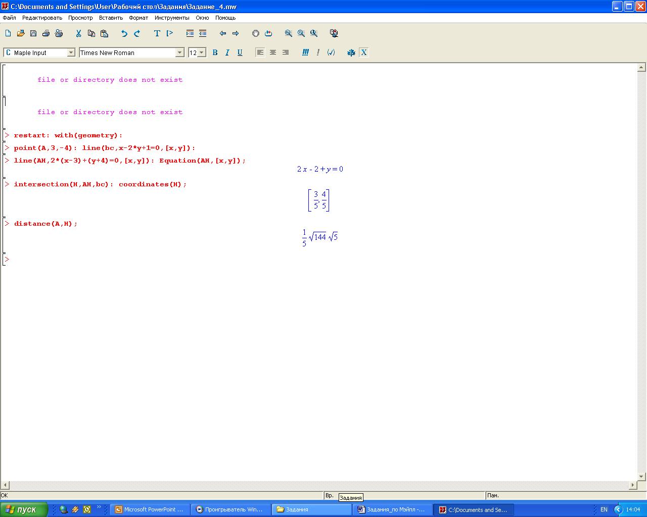 hello_html_3cca7d10.png