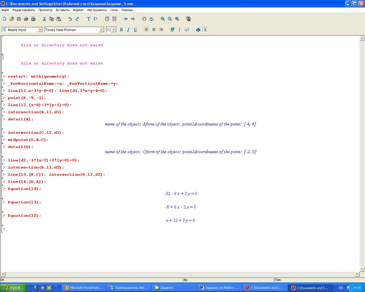 hello_html_m1eed2e48.png