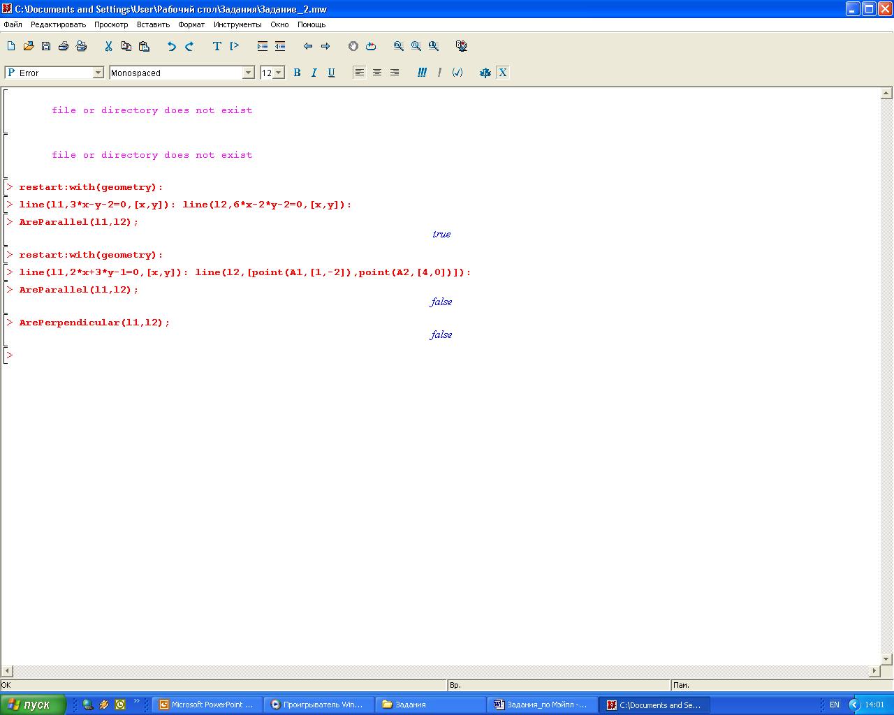 hello_html_m1febf9f5.png