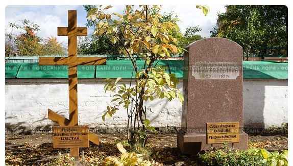 D:\Конкурс церковь\nekropol-vozle-tserkvi-v-kochakah-tulskaya-oblast-0002685812-preview.jpg