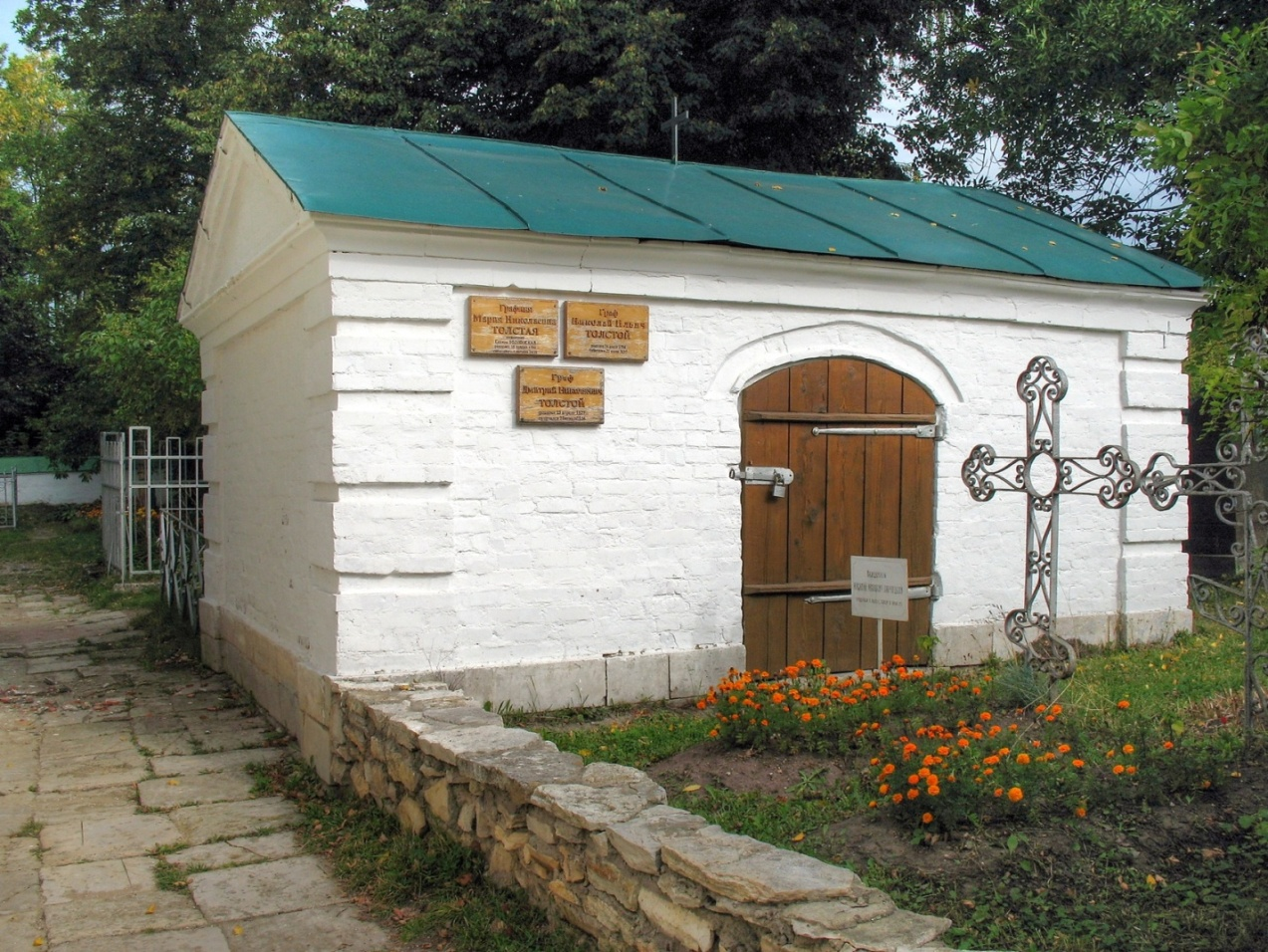D:\Конкурс церковь\Crypt_Tolstoy_IMG_4536_1280.jpg