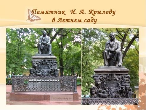 http://fs00.infourok.ru/images/doc/298/297230/img6.jpg