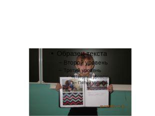 Участие в конкурсе исследовательских работ – учащаяся 3 класса Иванова Мария