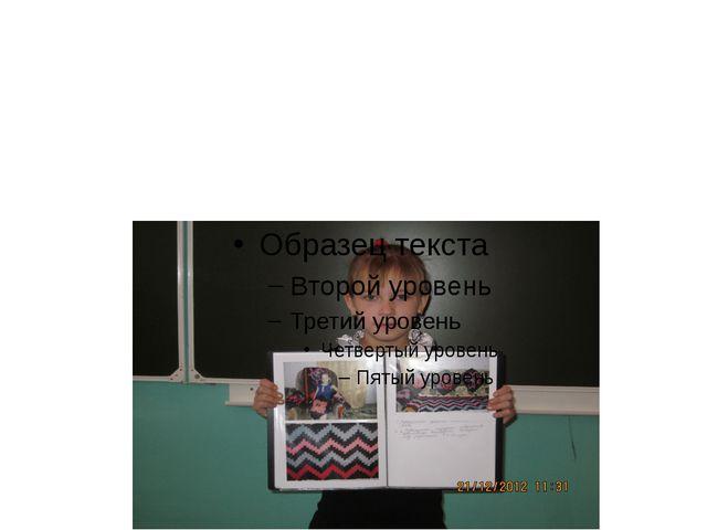 Участие в конкурсе исследовательских работ – учащаяся 3 класса Иванова Мария...