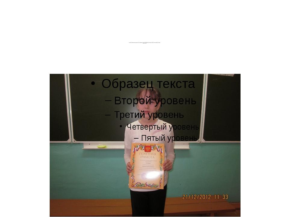 Участие в районном конкурсе рисунков, посвящённом Отечественной войне 1812 го...
