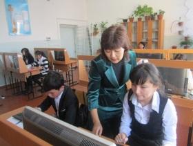 C:\Users\Мира\Documents\Школа\Аттестация\Откр.ур\Фото IMG_0830.JPG