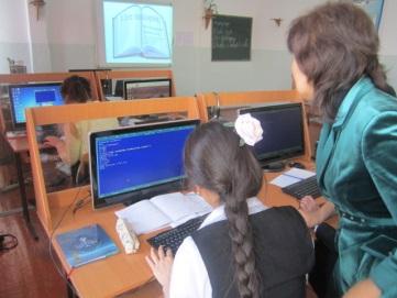 C:\Users\Мира\Documents\Школа\Аттестация\Откр.ур\Фото IMG_0832.JPG