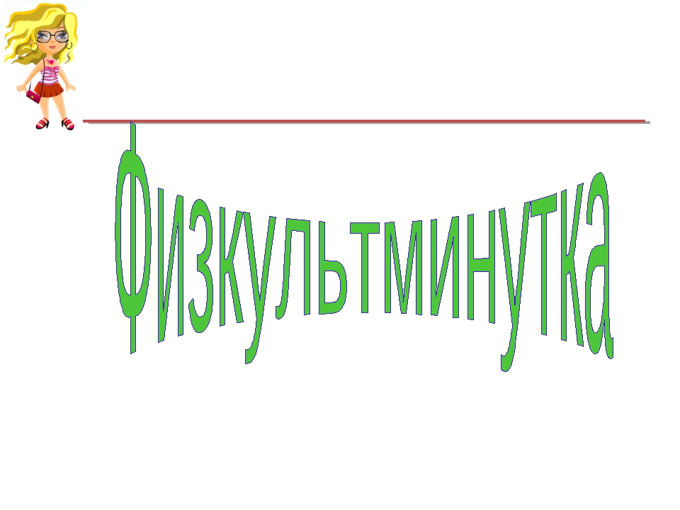 МБОУ «СОШ №25» г. Бийск
