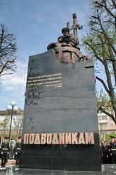 http://www.tverlife.ru/img/news/10151/2878_329_246.jpg?2