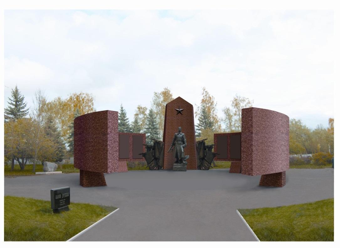 О конкурсе на лучший проект реконструкции парка Победы в городе Твери