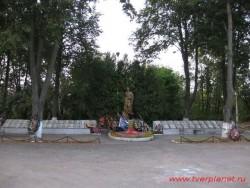 Памятник Советскому воину. Воинское захоронение