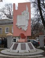 http://tvervov.tverlib.ru/kalinin/img/p_studentam_m.jpg