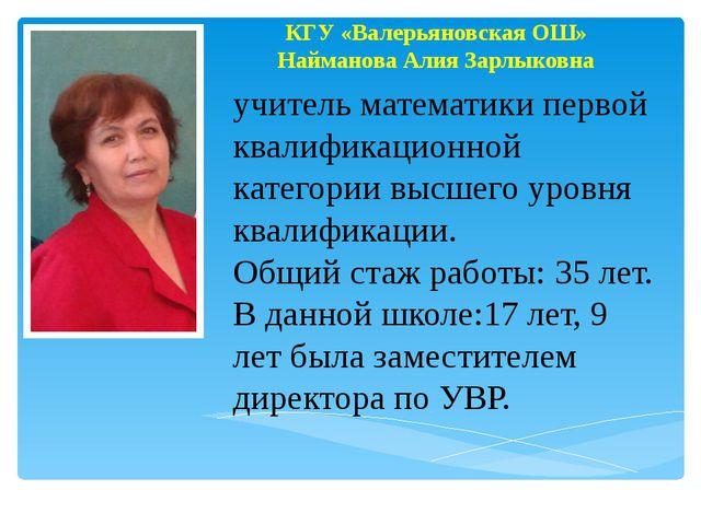2012 г. грамота РОО «За добросовестный педагогический труд» 2012 г. Благодарн...