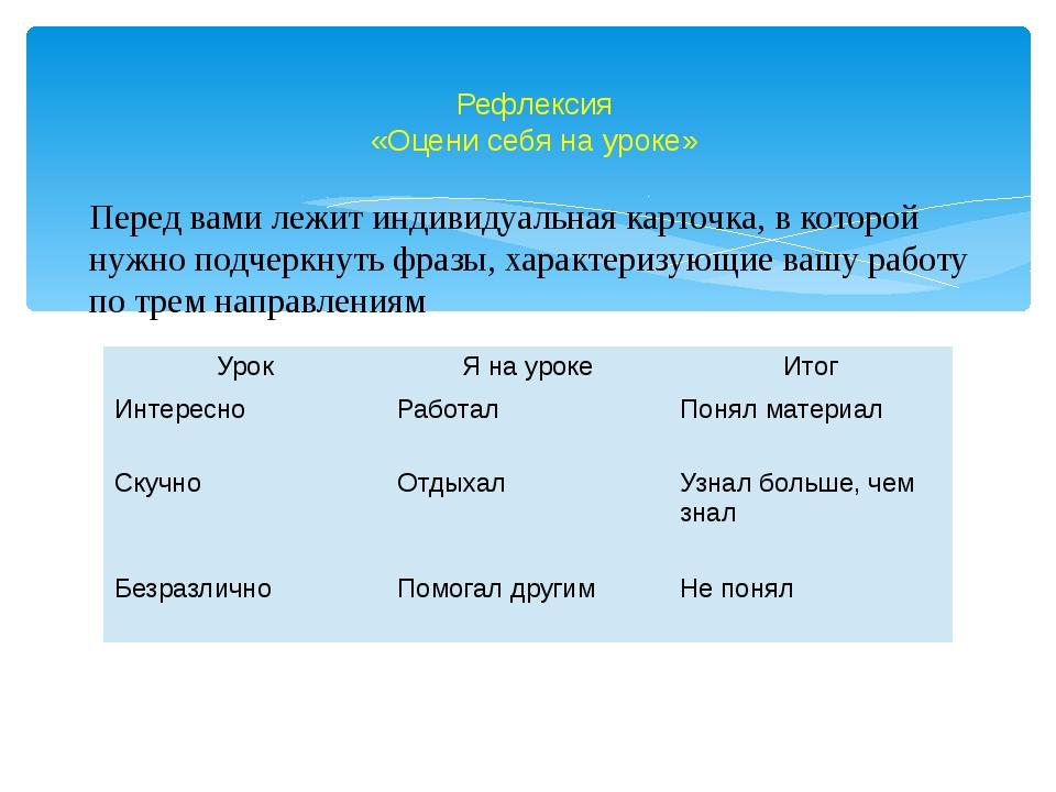 Пять ключевых факторов ОдО