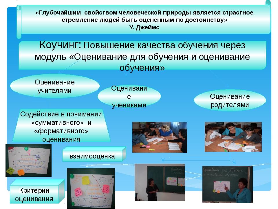 Этапы процесса менторинга Составление плана работы, установление проблемы (ни...