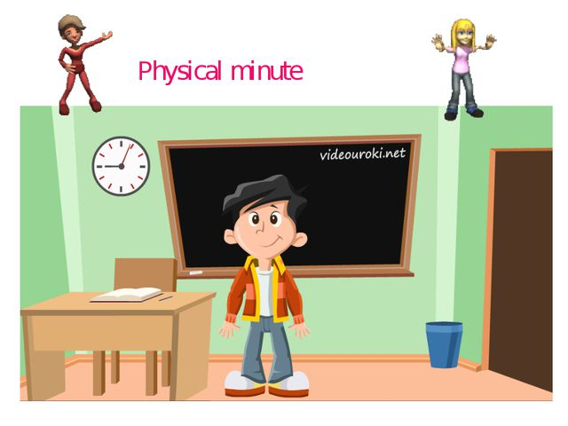 Physical minute