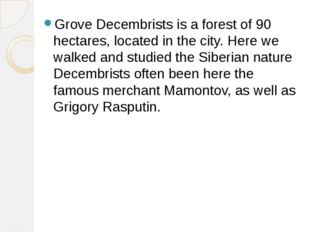 Grove Decembrists is a forest of 90 hectares, located in the city. Here we wa